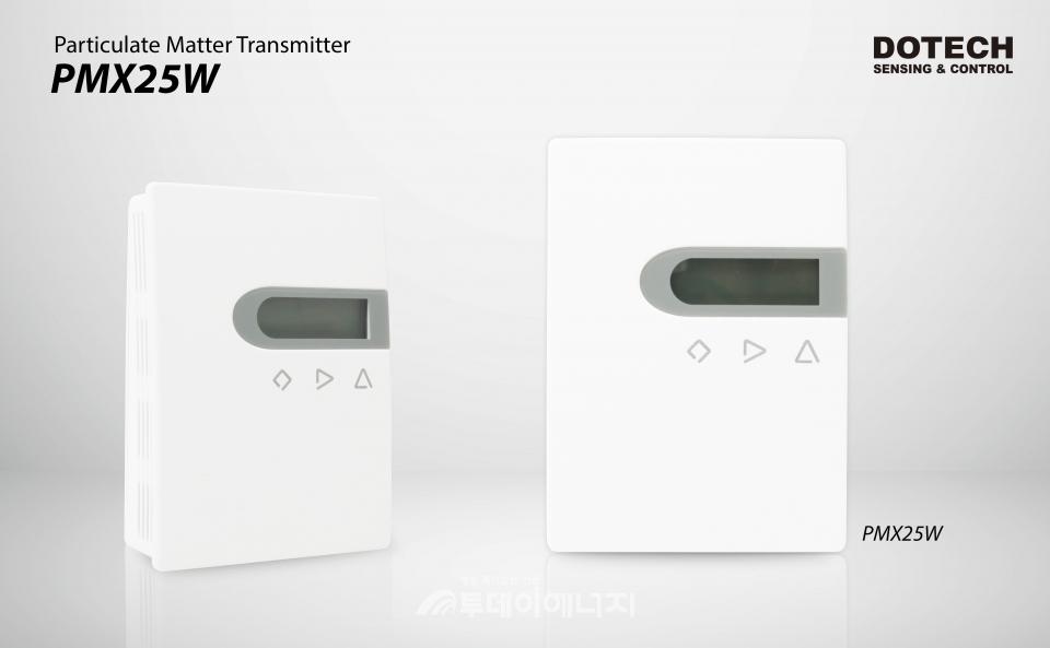 두텍 PM2.5 트랜스미터 PMX25W.