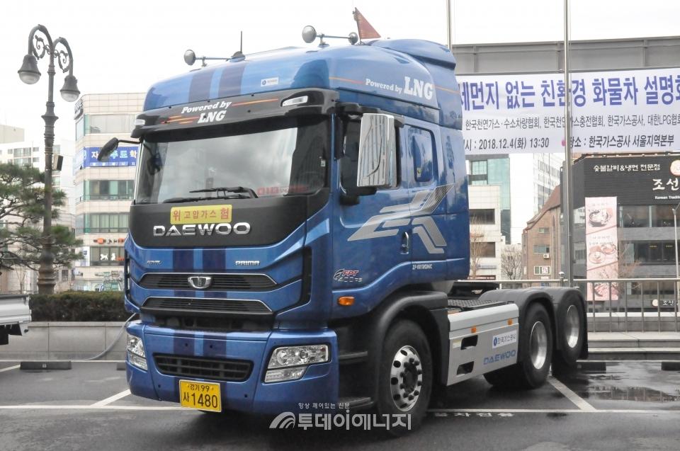 타타대우상용차의 LNG화물차.