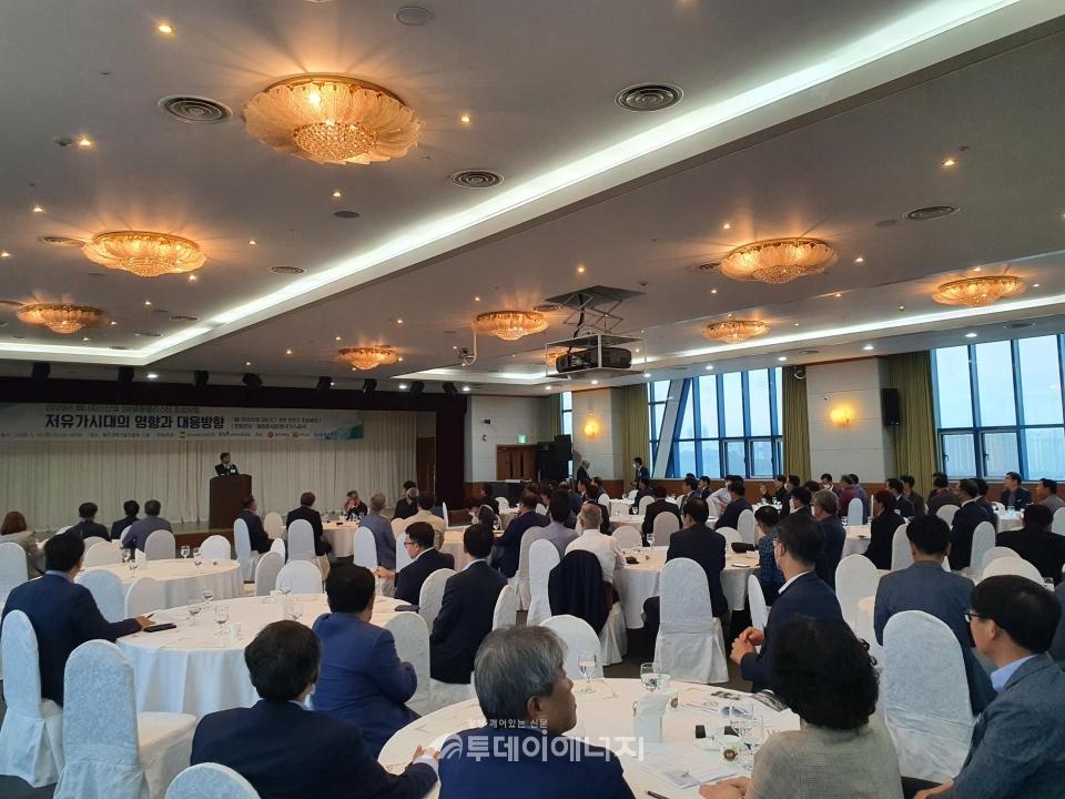 에너지신산업 SW·ICT 관련 동향 전문가 초청세미나'가 진행되고 있다.