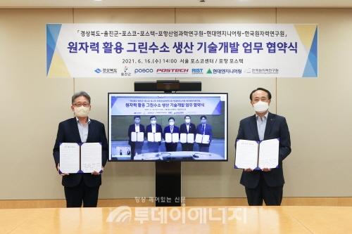 서울 포스코센터에서 김창학 현대엔지니어링 대표(좌)와 유병옥 포스코 부사장(우)이 MOU 체결 후 기념 촬영을 하고 있다.